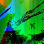 ✅ FRUSTRATION - Limited Edition of 1 Artwork by Scott Gieske | VivaSalotti.com | pic9